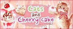 【11月~12月頃入荷】Cats and Cherry Cake