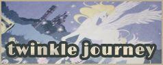 2021 twinkle journey