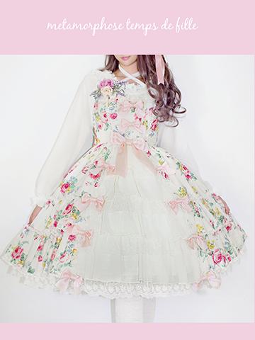 No.598 Roseブーケフリルリボンジャンパースカート コーデ