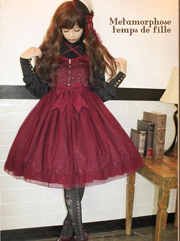 No.600 Roseリボンオーバースカート付きジャンパースカートコーデ