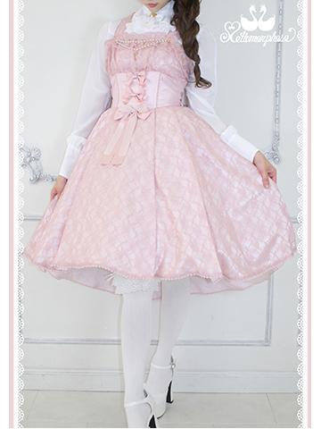 No.601 Dress up Lacy フィッシュテールジャンパースカートコーデ