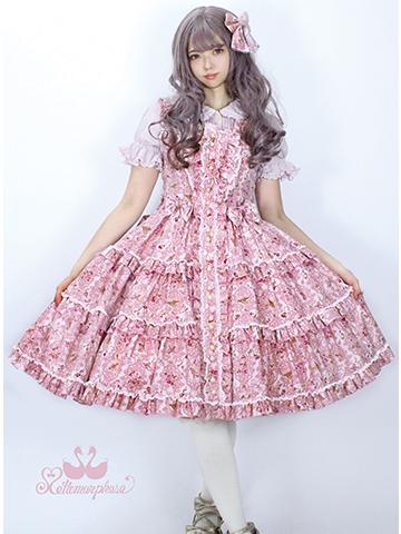 No.614 Antique Rose ティアードジャンパースカートコーデ