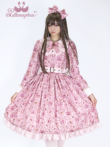 No.615 Antique Rose 長袖ワンピースコーデ