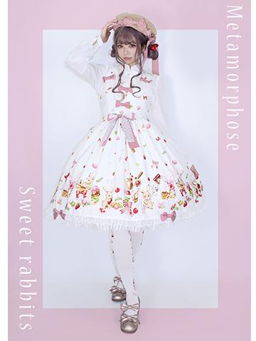 No.622 Sweet Rabbits リボンジャンパースカートコーデ