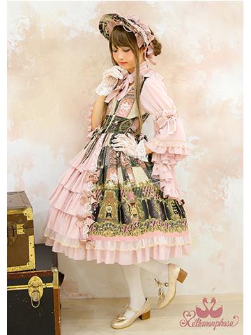 No.639 Grimoire~星影の魔導書~ 姫袖ワンピースコーデ
