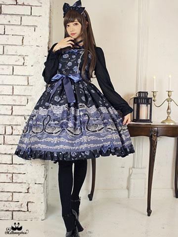 No.649 【カチューシャ付】Black Swan リボンジャンパースカートセット