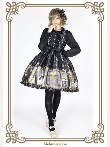 No.652 Phantom gateリボンジャンパースカートセット(店舗限定商品)