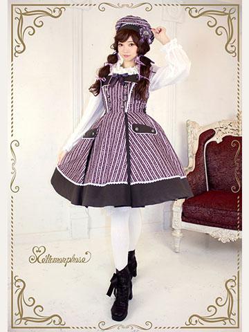 No.656 Royal stripe ジャンパースカート コーデ