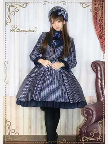 No.657 Royal stripe スカート コーデ