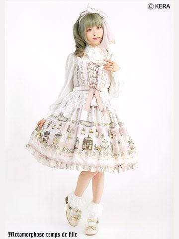 No.689 Star Rose フリルジャンパースカート コーデ