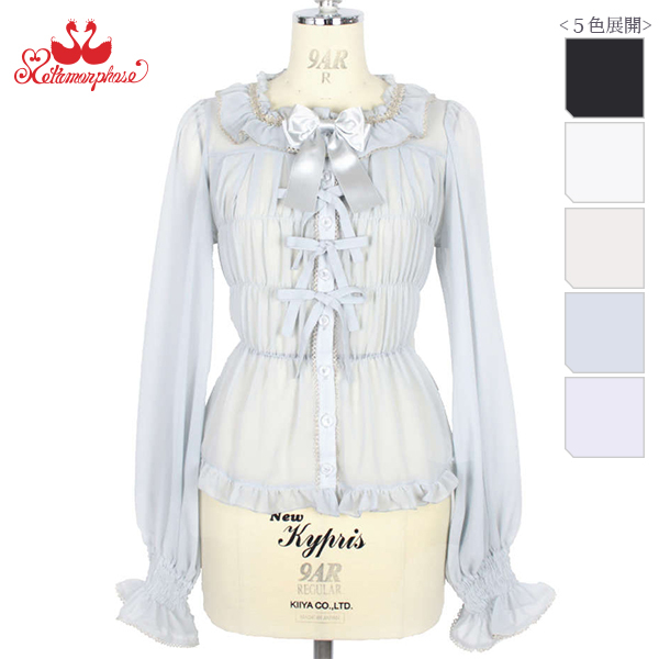 2021stone-blouse
