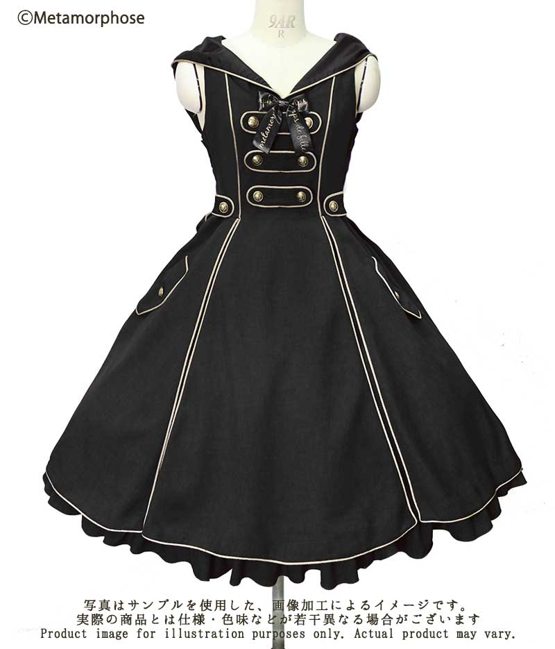 Wizard Dress with Hood