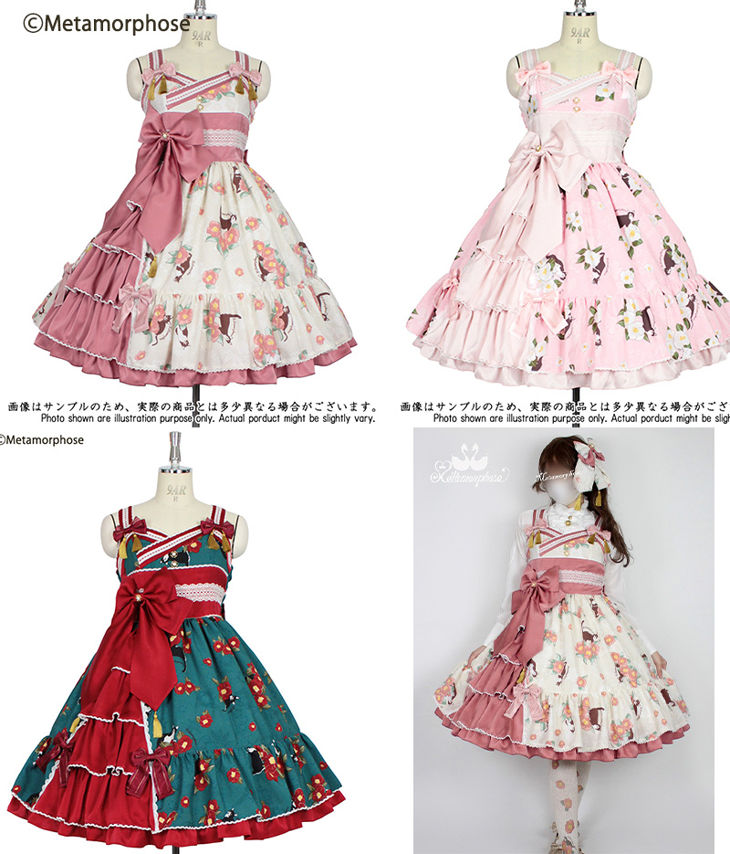camellia frill pinaphore dress