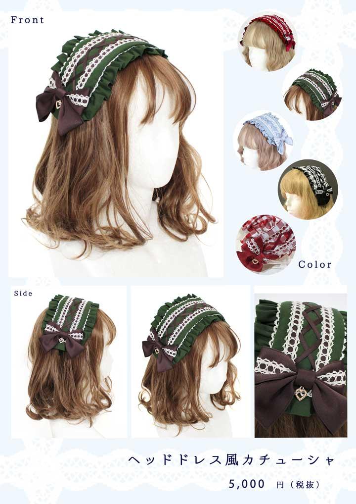 frill-web-headband