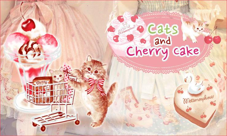 Cats and Cherry Cake