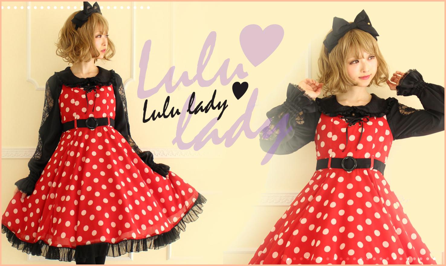 lulu-slide