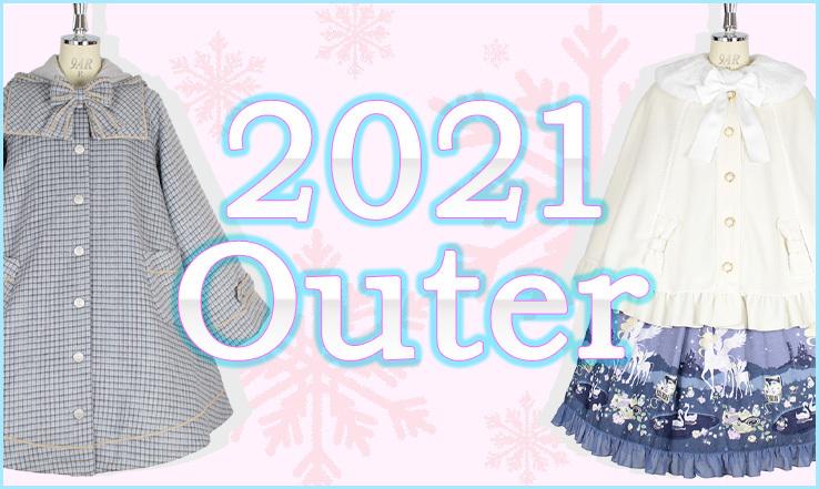 2021outer-slide