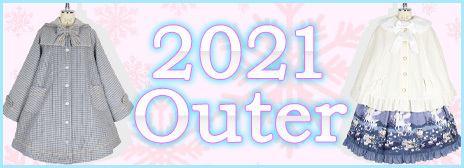 2021outer-upper