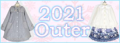 2021outer-rakutenupper