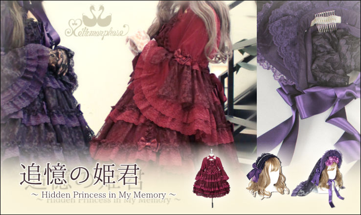 princess-eslide