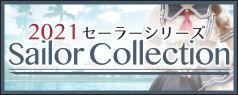 sailor-banner
