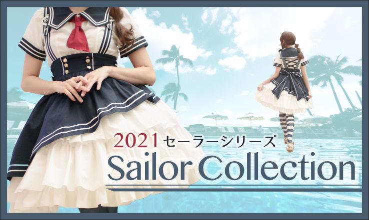 sailor-slide