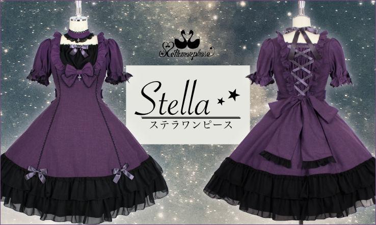 stella-slide