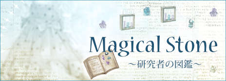 magicalstone