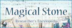 Magical Stone ~Researcher's Encyclopedia~ 2021 [ETA: Sept.- Oct. 2021]