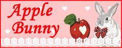 【12月〜1月頃入荷】Apple Bunny