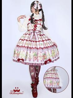 No.624 vintage fruit バッスルジャンパースカートコーデ